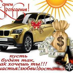 http://s1.uploads.ru/t/mcUiI.jpg
