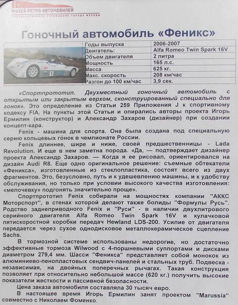 http://s1.uploads.ru/t/meayB.jpg