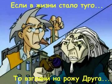 http://s1.uploads.ru/t/mgU5x.jpg