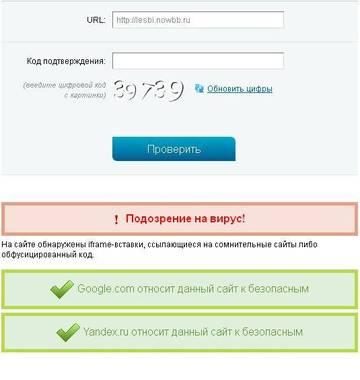 http://s1.uploads.ru/t/mlVEG.jpg