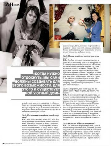 http://s1.uploads.ru/t/moMb0.jpg