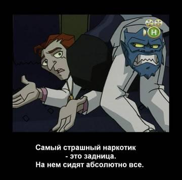 http://s1.uploads.ru/t/mpX4K.jpg