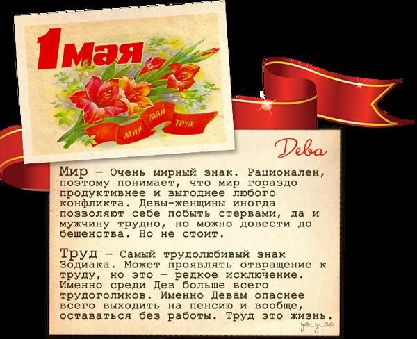 http://s1.uploads.ru/t/mqLRc.png