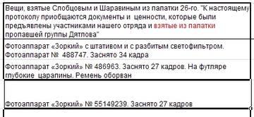 http://s1.uploads.ru/t/msE9l.jpg