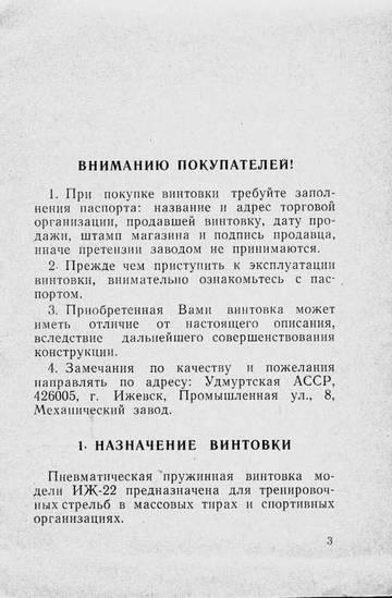 http://s1.uploads.ru/t/mzPu4.jpg