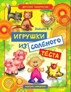 http://s1.uploads.ru/t/mzusZ.jpg