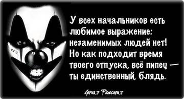 http://s1.uploads.ru/t/nCKuo.jpg