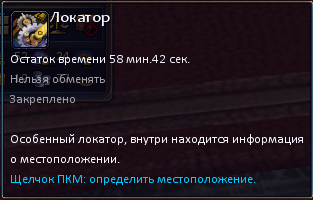 http://s1.uploads.ru/t/nDhOa.png