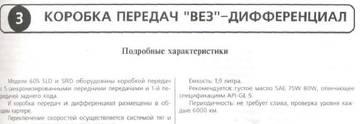 http://s1.uploads.ru/t/nM7bk.jpg