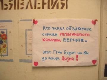 http://s1.uploads.ru/t/nRoFA.jpg