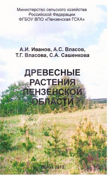 http://s1.uploads.ru/t/nTGbI.jpg