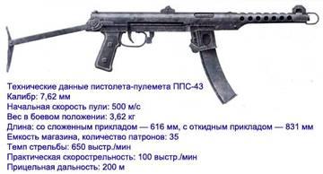 http://s1.uploads.ru/t/nWeY9.jpg