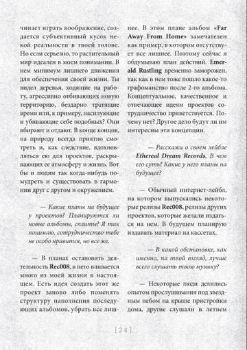 http://s1.uploads.ru/t/nYg4Z.jpg