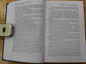 http://s1.uploads.ru/t/naAKs.jpg