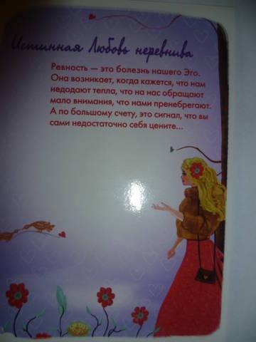 http://s1.uploads.ru/t/naoOr.jpg