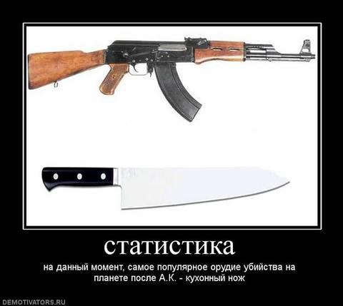 http://s1.uploads.ru/t/nbcxg.jpg