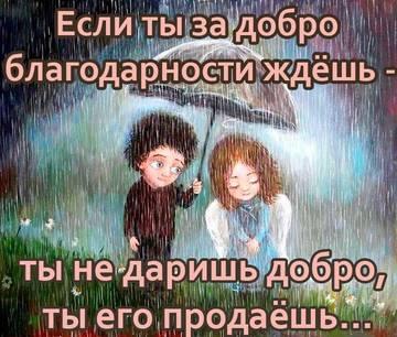 http://s1.uploads.ru/t/nh80V.jpg
