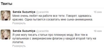 http://s1.uploads.ru/t/nj1zB.png