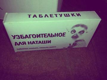 http://s1.uploads.ru/t/nk1pQ.jpg