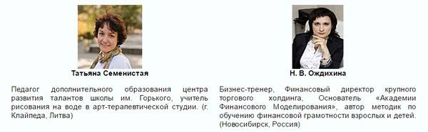 http://s1.uploads.ru/t/nk6fh.jpg