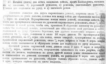 http://s1.uploads.ru/t/npPLY.jpg