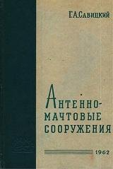 http://s1.uploads.ru/t/ntz2I.jpg