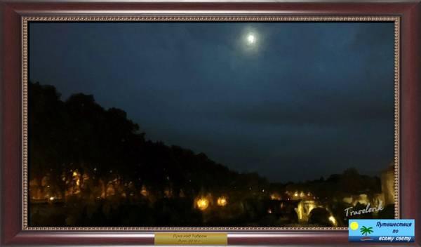 Картина «Луна над Тибром»