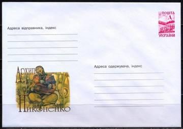 http://s1.uploads.ru/t/nwxY8.jpg