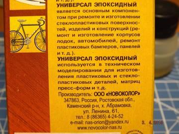 http://s1.uploads.ru/t/nzBX7.jpg