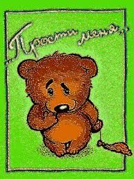 http://s1.uploads.ru/t/oI3Bq.jpg