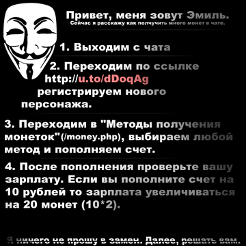 http://s1.uploads.ru/t/oL4ve.png