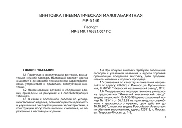 http://s1.uploads.ru/t/oNzGO.png