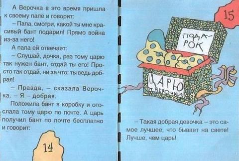 http://s1.uploads.ru/t/oO9JQ.jpg