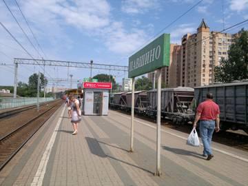 http://s1.uploads.ru/t/oUYEs.jpg