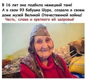 http://s1.uploads.ru/t/oWYcq.jpg