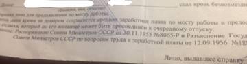 http://s1.uploads.ru/t/oY1DE.jpg