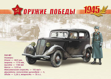 http://s1.uploads.ru/t/ocbTz.jpg