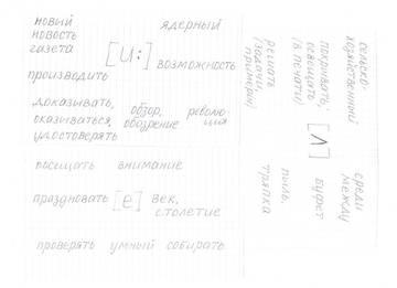 http://s1.uploads.ru/t/ocqAe.jpg
