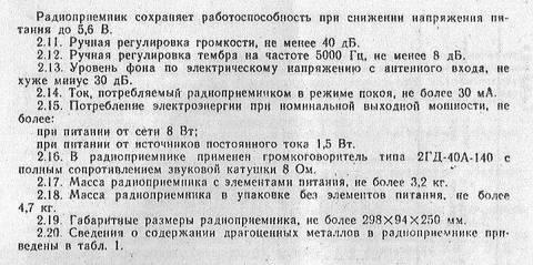 http://s1.uploads.ru/t/odENy.jpg