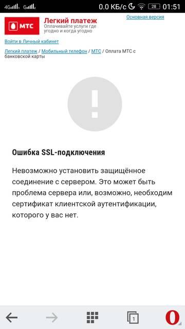 http://s1.uploads.ru/t/odapg.jpg