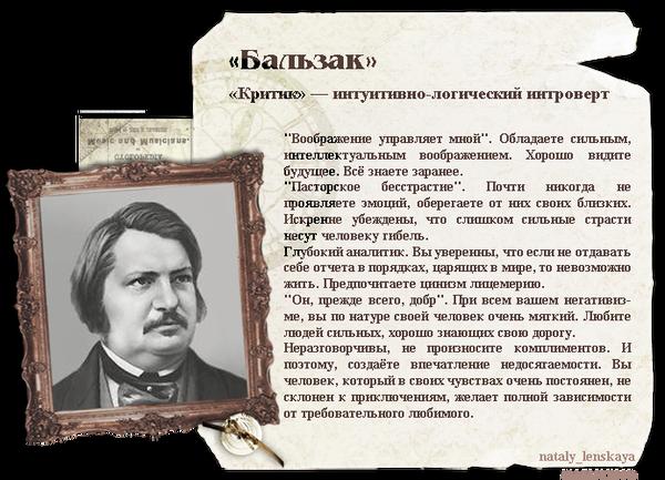 http://s1.uploads.ru/t/oeL1S.png