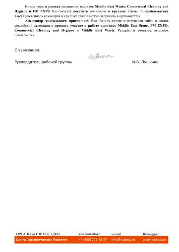 http://s1.uploads.ru/t/ogYZm.png