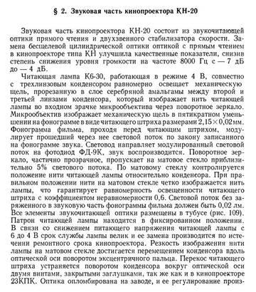 http://s1.uploads.ru/t/ok7Pd.jpg