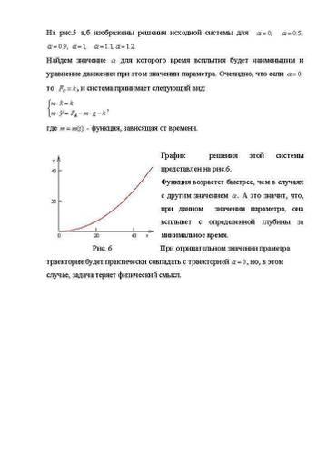 http://s1.uploads.ru/t/oqVGu.jpg