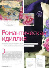 http://s1.uploads.ru/t/ouLZh.jpg