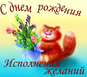 http://s1.uploads.ru/t/ouxNt.jpg