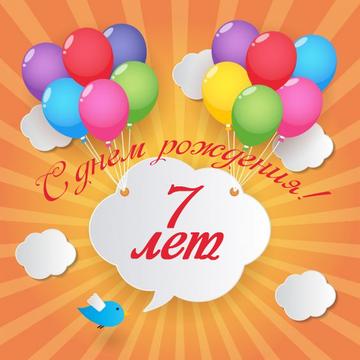 http://s1.uploads.ru/t/ovpPz.png