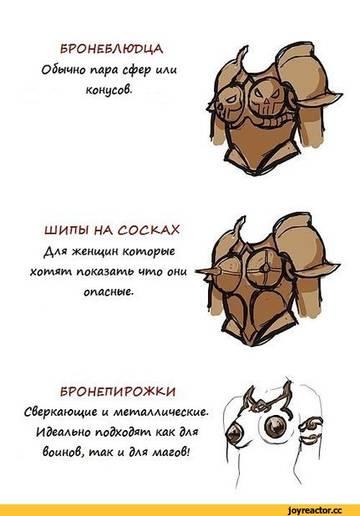 http://s1.uploads.ru/t/oyDgB.jpg