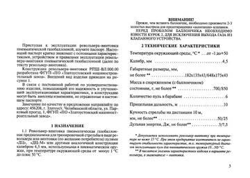 http://s1.uploads.ru/t/oyJnf.jpg