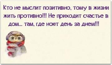 http://s1.uploads.ru/t/p9k8t.jpg